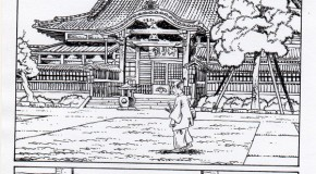 """47 Ronin"" by Sakai coming soon to Dark Horse Comics"