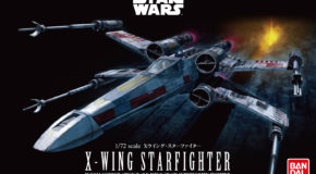 """Bluefin Showcases New Releases & Collectibles At """"Star Wars Celebration"""""""